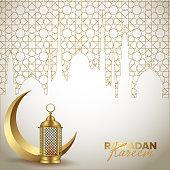 Ramadan Kareem concept banner, vector illustration.