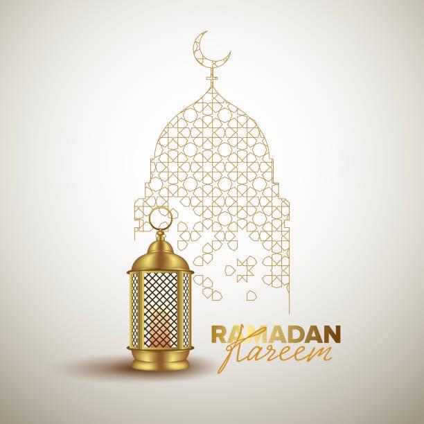 ramadan kareem konzept-banner, vektorillustration. - ramadan kareem stock-grafiken, -clipart, -cartoons und -symbole