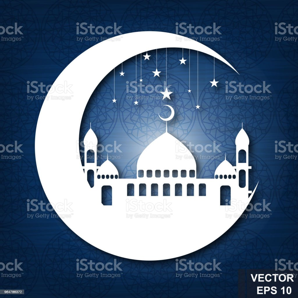 Ramadan Kareem. East style. Bright. For your design. royalty-free ramadan kareem east style bright for your design stock illustration - download image now