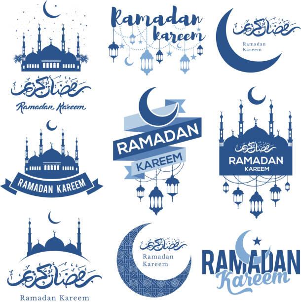 ramadan kareem embleme satz - ramadan kareem stock-grafiken, -clipart, -cartoons und -symbole