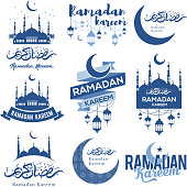 Ramadan Kareem emblems set