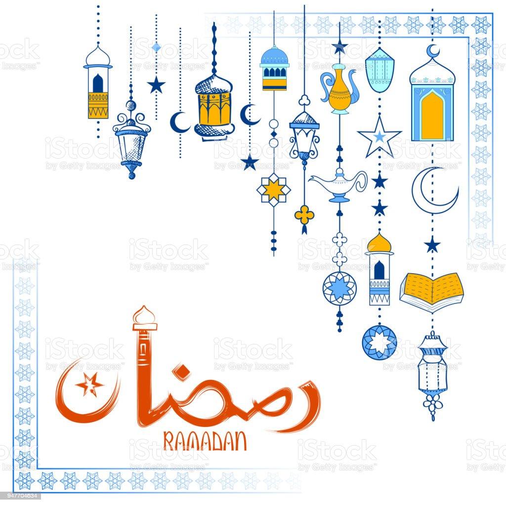 Ramadan kareem generous ramadan greetings for islam religious ramadan kareem generous ramadan greetings for islam religious festival eid with illuminated lamp royalty free m4hsunfo