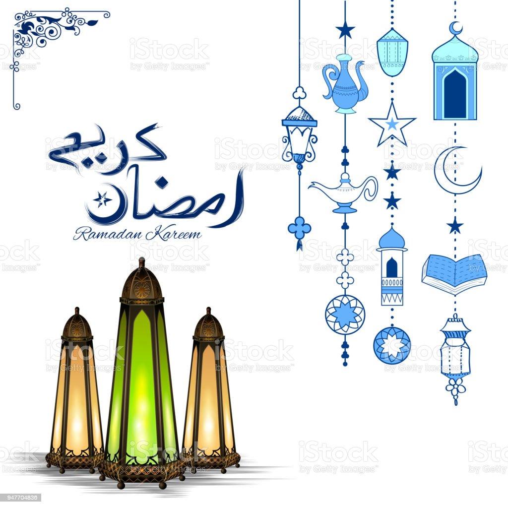 Ramadan kareem generous ramadan greetings for islam religious ramadan kareem generous ramadan greetings for islam religious festival eid with illuminated lamp royalty free m4hsunfo Images