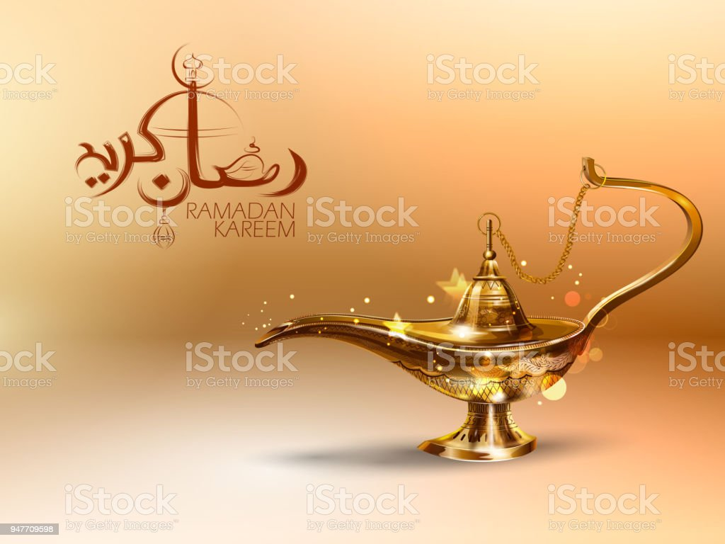Ramadan Kareem Generous Ramadan Greetings In Arabic Freehand With