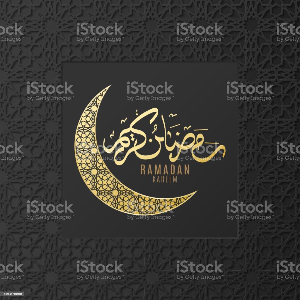 Ramadan Kareem. Gold Mond. Islamische geometrische 3d Ornament. Arabischen Hintergrund. Handgezeichnete Kalligraphie. Religion Heilige Monat. Abdeckung, Banner. Eid Mubarak. Vektor-Illustration. EPS 10 – Vektorgrafik