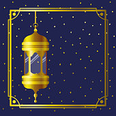 ramadan kareem golden frame with lamp hanging vector illustration design