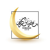 Ramadan Kareem. Golden luxury crescent in black frame isolated on white background. Gold moon. Religion Holy Month. Hand drawn calligraphy. Ramazan flyer. Vector illustration