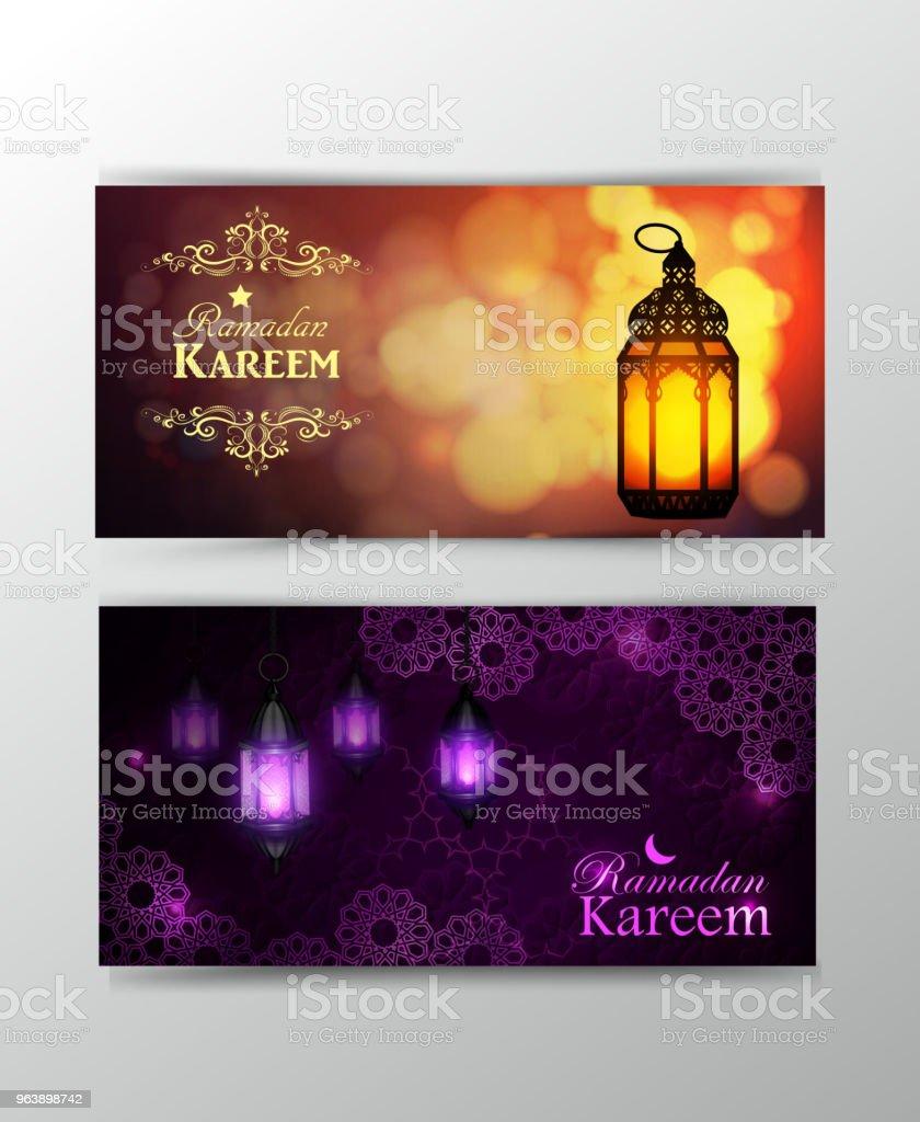 Ramadan Kareem, greeting background, eps 10 - Royalty-free Canada stock vector