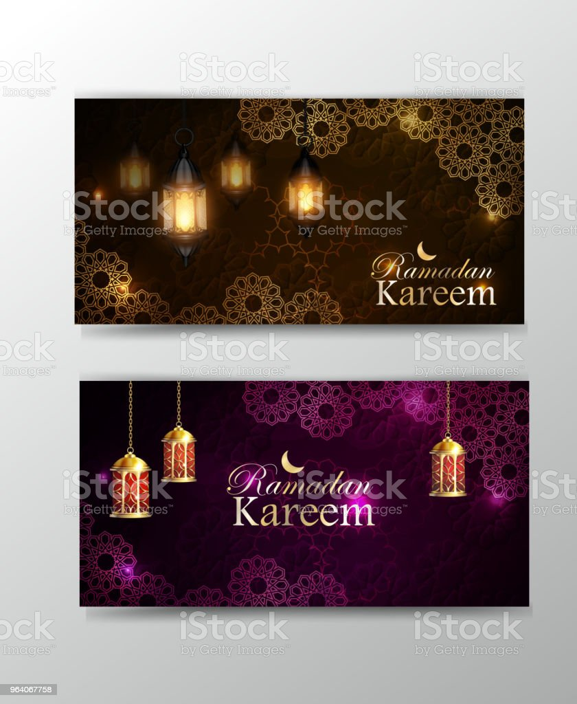 Ramadan Kareem, greeting background, eps 10 - Royalty-free Canada stock vector