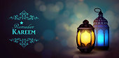 Intricate Arabic lamps with lights for Ramadan Kareem vectorRamadan Kareem, greeting background with hanging stars moons and lights banner set vector