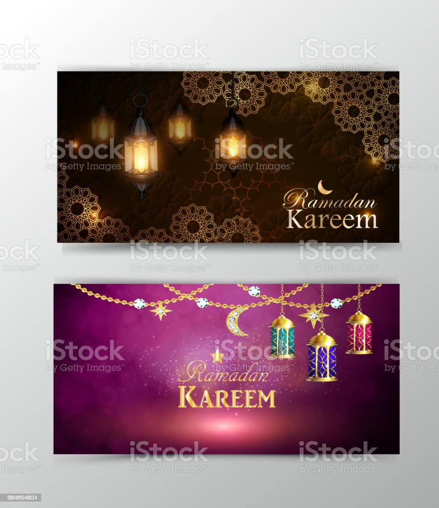 Ramadan Kareem, greeting background royalty-free ramadan kareem greeting background stock vector art & more images of abstract