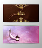 Ramadan Kareem, greeting background with lights banner set vector