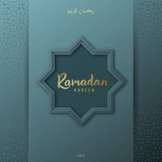 Ramadan Kareem greeting banner on blue background. Arabic pattern. Vector illustration. vector art illustration