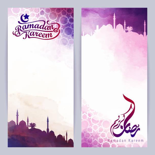 齋月的祝福橫幅範本伊斯蘭向量設計 - 伊斯蘭教 幅插畫檔、美工圖案、卡通及圖標
