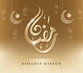 Arabic calligraphy design for Ramadan