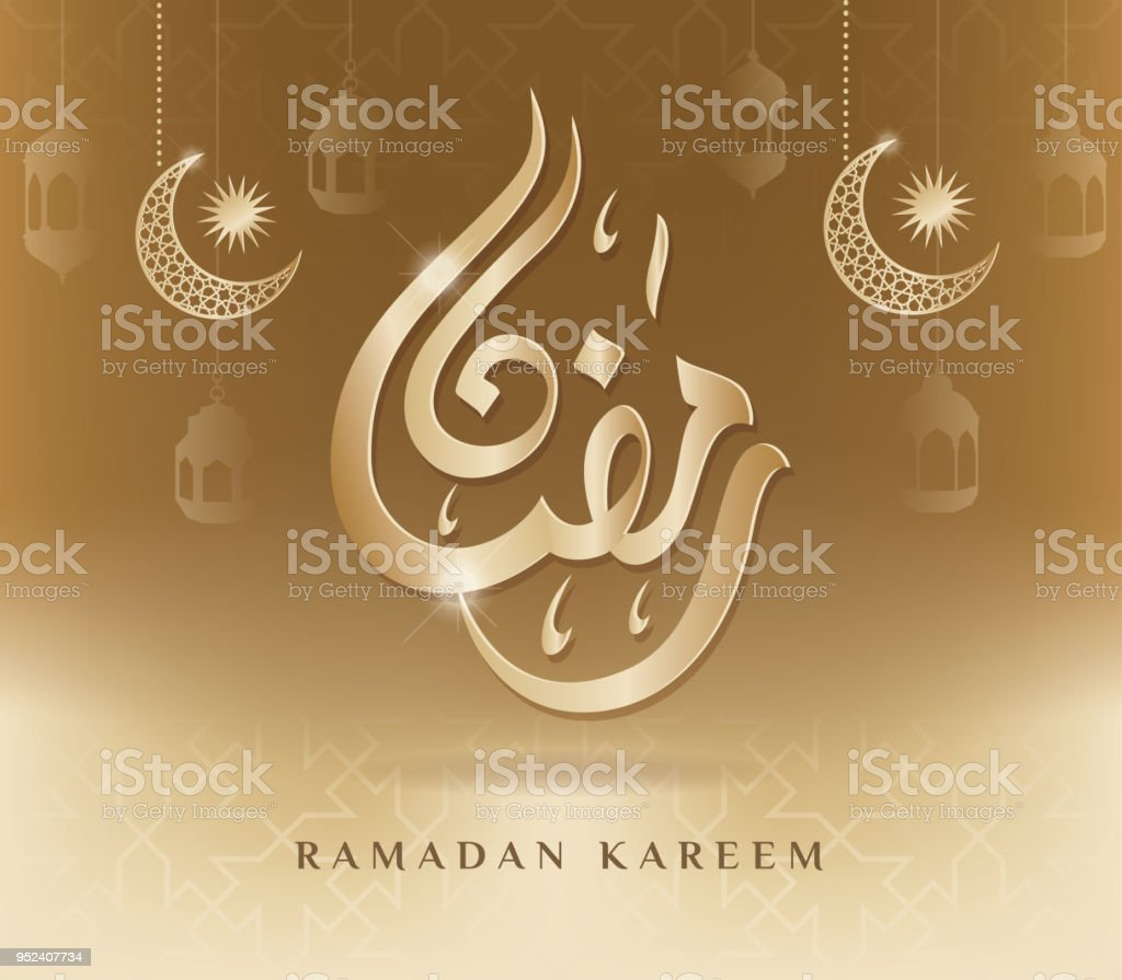 Ramadan Kareem greeting banner template with arabic clligraphy and crescent vector art illustration