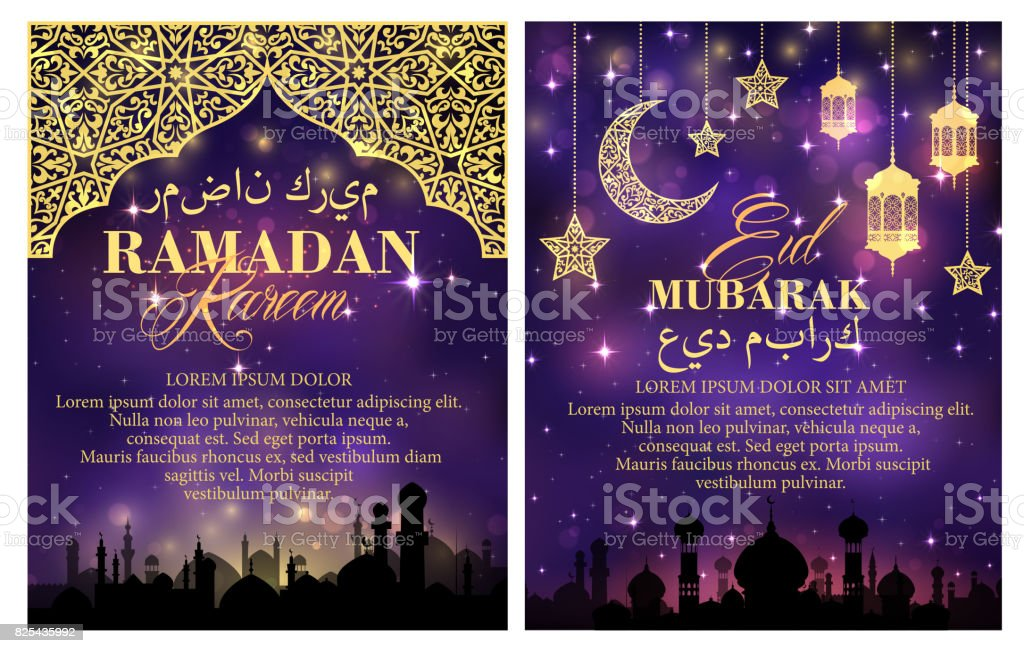 Ramadan Kareem greeting card and poster design vector art illustration
