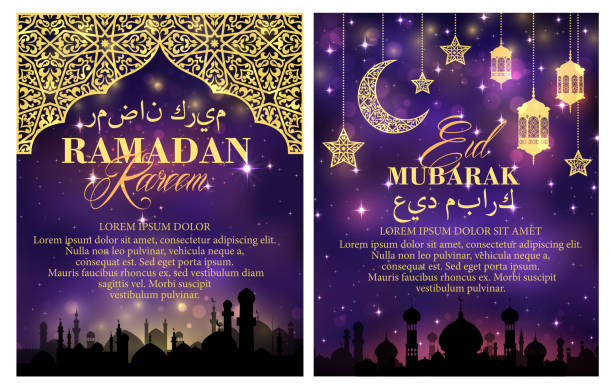 ramadan kareem greeting card and poster design - ramadan stock illustrations, clip art, cartoons, & icons