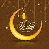 Ramadan Kareem greeting card background with islamic symbol crescent moon. Ramadan calligraphy with light effect. Illustrated vector.