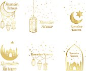 Ramadan Kareem greeting card, banner, poster,  with lantern, crescent, moon and star elements. Vector arabic gold background in islamic style