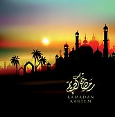 Ramadan Kareem greeting card - desert sunset landscape