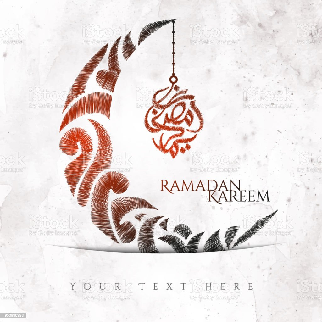 Ramadan Kareem Greeting Card Embroidery Arabic Calligraphy And