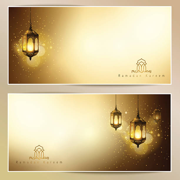 ramadan kareem greeting card glowing gold arabic lamp - ramadan stock illustrations, clip art, cartoons, & icons