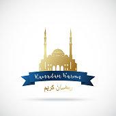 Ramadan Kareem greeting card. Golden islamic mosque. Translation of text : Ramadan Kareem.
