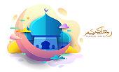 "Ramadan Kareem greeting Card Illustration, ramadan kareem cartoon vector for Islamic festival for banner, poster, background, and sale background, Arabic calligraphy. translation is ""Ramadan kareem"""
