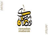 Ramadan Kareem Greeting Card in Arabic Calligraphy. Translated: Happy & Blessed Ramadan.