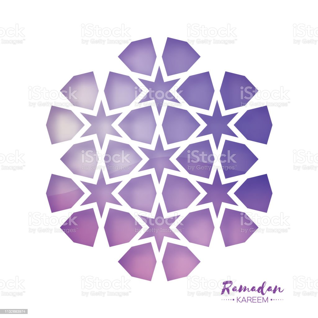 Ramadan Kareem Greeting card . Purple Origami Arabesque Mosque Window. Arabic Ornamental pattern in paper cut style.Holy month of muslim. Vector vector art illustration