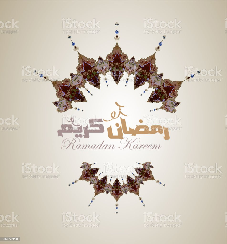 Ramadan Kareem Greeting Card Ramadan Mubarak Stock Vector Art More