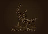 Ramadan Kareem Greeting Card. Ramadan Mubarak. Translated: Happy & Holy Ramadan. Month of fasting for Muslims. Arabic Calligraphy.