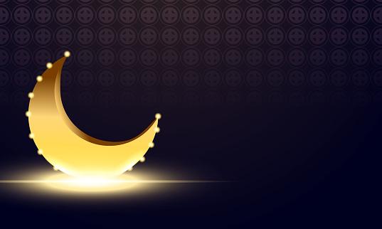 Ramadan Kareem Greeting Card stock illustration