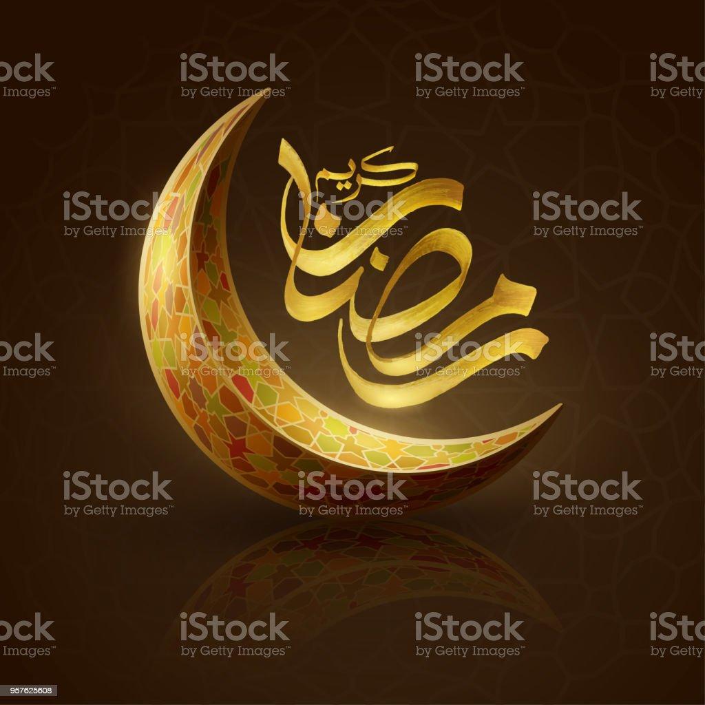 Ramadan Kareem Greeting Card Template Arabic Calligraphy With