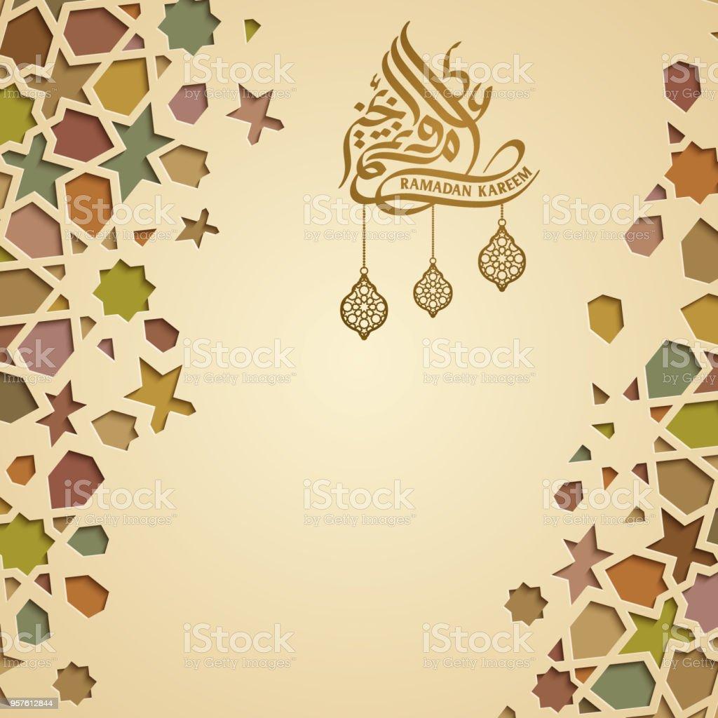 Ramadan Kareem Greeting Card Template Islamic Banner Background