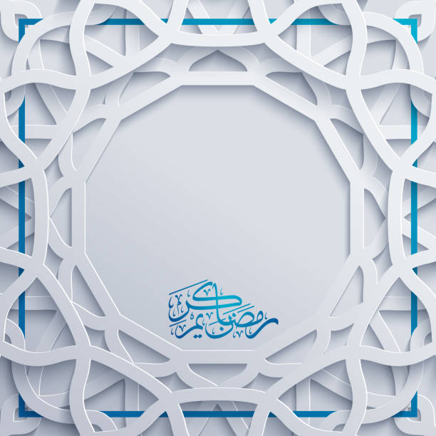 ramazan kareem tebrik kartı şablonu i̇slami vektör tasarımı geomteric desenli - saudi national day stock illustrations