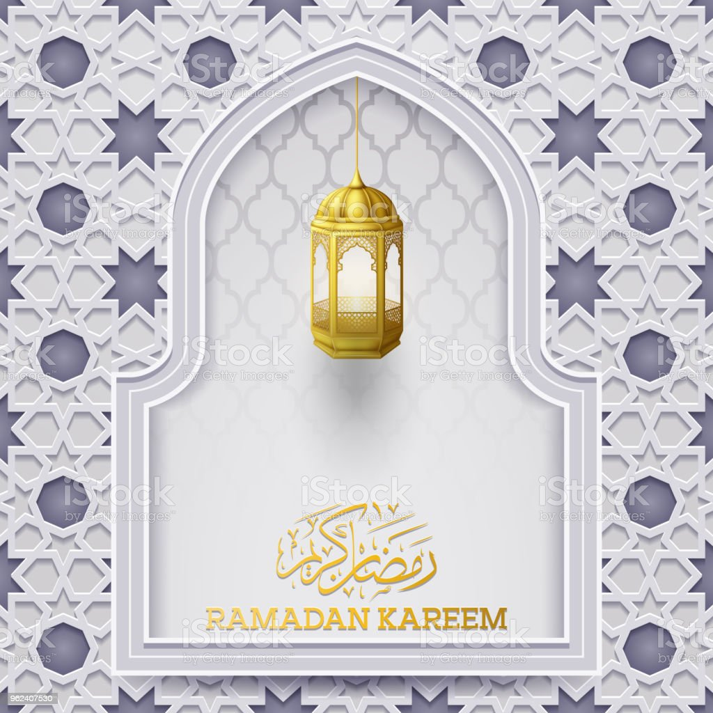 Ramadan Kareem Greeting Card Template With Arabic Pattern And Gold ...