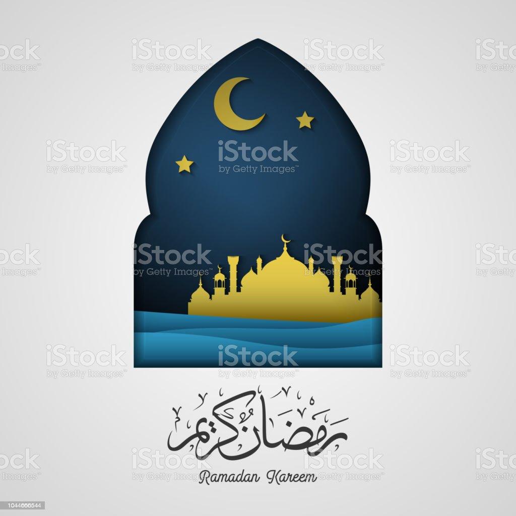 Ramadan Kareem greeting card template with arabic pattern vector art illustration