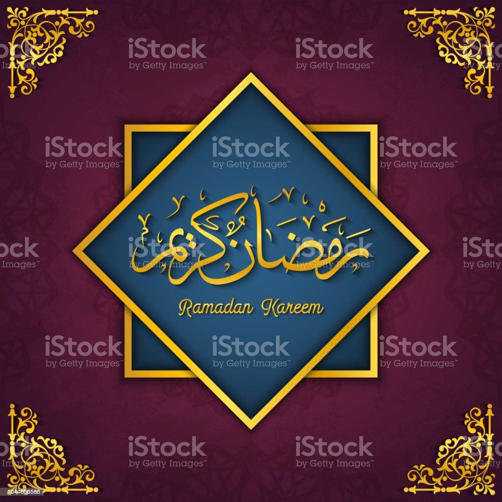 Ramadan Kareem greeting card vector art illustration