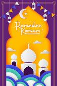 Ramadan kareem greeting card. Ramadhan mubarak, Ramadan Kareem background. Month of fasting for Muslims, Happy and Holy Ramadan