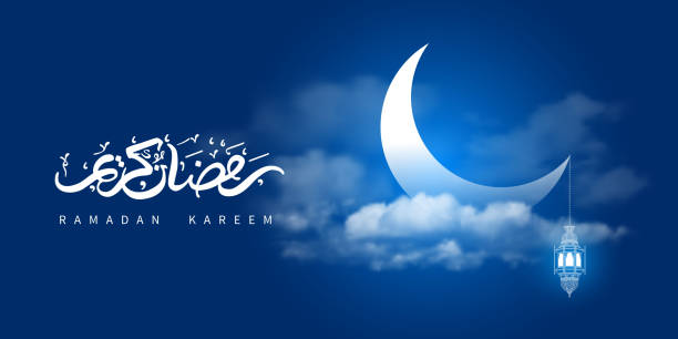 Ramadan Kareem Greeting Card Ramadan Kareem greeting card decorated with arabic lantern, crescent moon and calligraphy inscription which means ''Ramadan Kareem'' on night cloudy background. Realistic style. Vector illustration. ramadan stock illustrations
