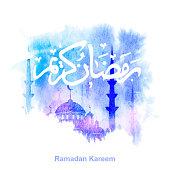 Ramadan Kareem greeting card, religious themed background in retro style, vector illustration