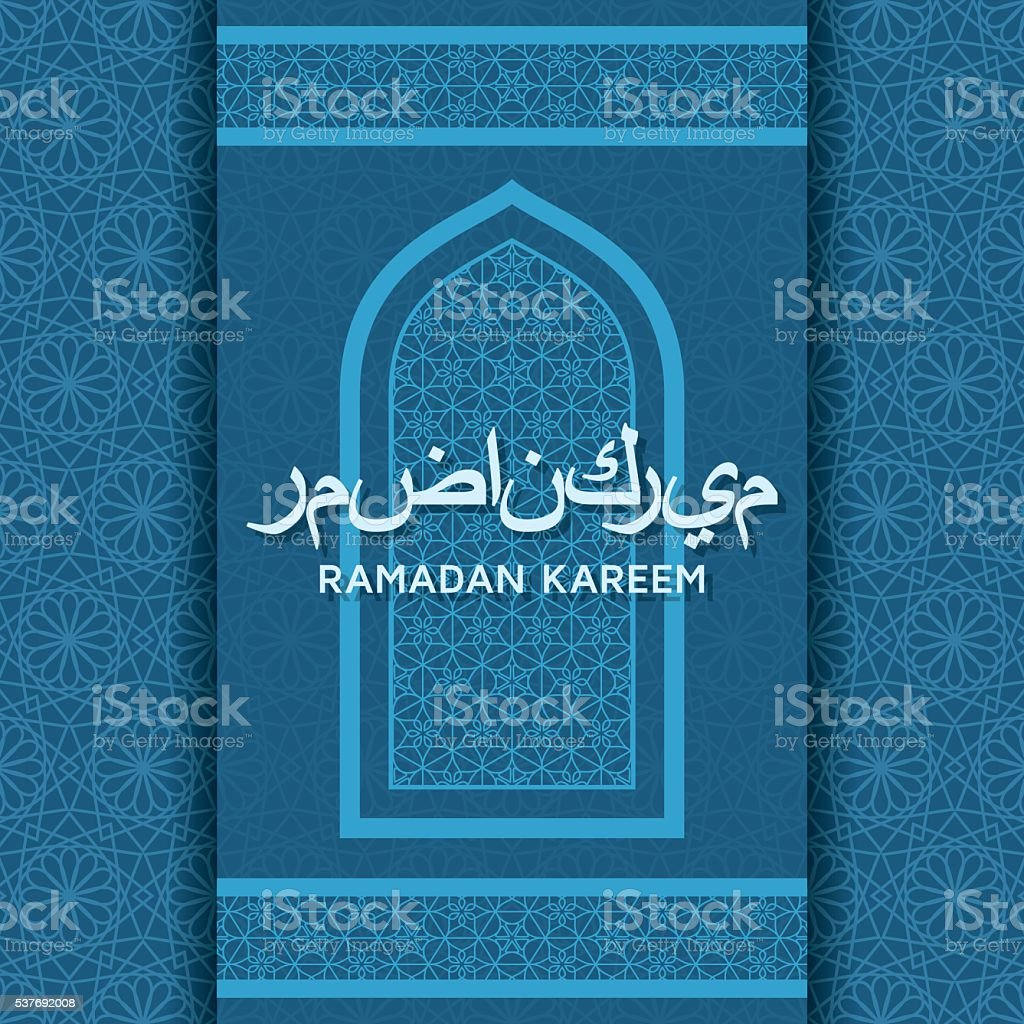 Ramadan Kareem Greeting Card Stock Vector Art More Images Of