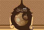 Ramadan Kareem Greeting Card with  arabic calligraphy : Ramadan Kareem is Happy & Holy Ramadan,  a month of fasting for Muslims.