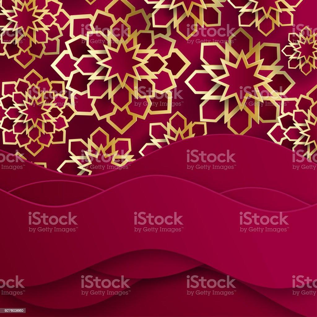 Ramadan Kareem Greeting Card With Arabic Origami Paper Stars Holy