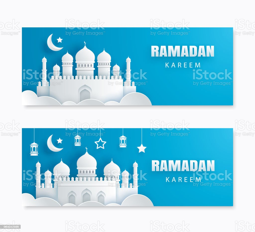 Ramadan Kareem greeting card with crescent moon paper art background. Eid Mubarak banner template. Use for invitations, sale, poster, flyer, brochure, vector illustration. - Royalty-free Abstract stock vector