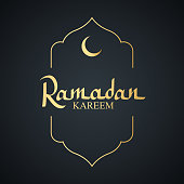 Ramadan Kareem greeting card with hand lettering and gold crescent moon symbol. Template for Ramadan Holy Month greetings and invitations. Vector illustration.