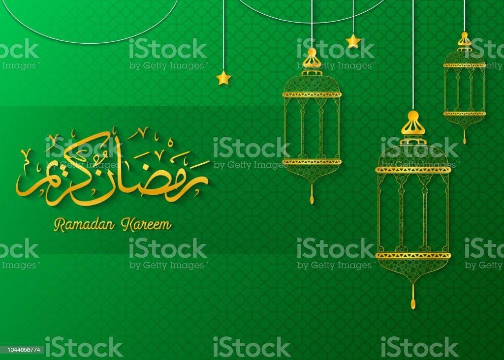 Ramadan Kareem greeting card with hanging Lantern vector art illustration