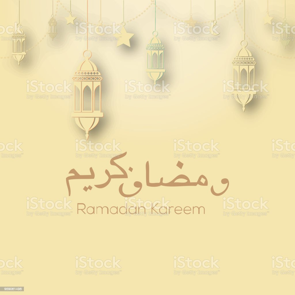 Ramadan kareem greeting card with islamic ornaments vector stock ramadan kareem greeting card with islamic ornaments vector royalty free ramadan kareem greeting card m4hsunfo